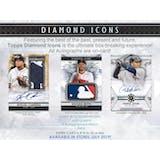 2019 Topps Diamond Icons Baseball Hobby 4-Box Case (Presell)