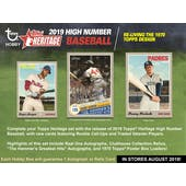 2019 Topps Heritage High Number Baseball Hobby 12-Box Case (Presell)