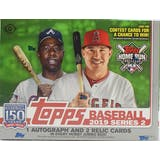 2019 Topps Series 2 Baseball Hobby Jumbo Box (PLUS 2 Silver Packs!)