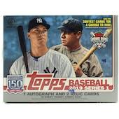 2019 Topps Series 1 Baseball Hobby Jumbo Box (PLUS 2 Silver Packs!)