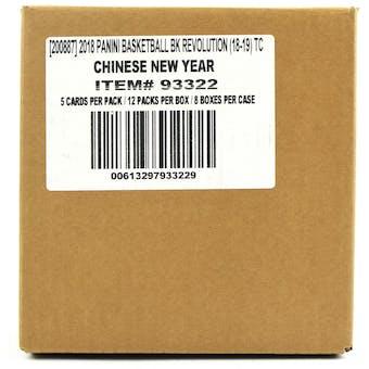 2018/19 Panini Revolution Basketball Chinese New Year 8-Box Case